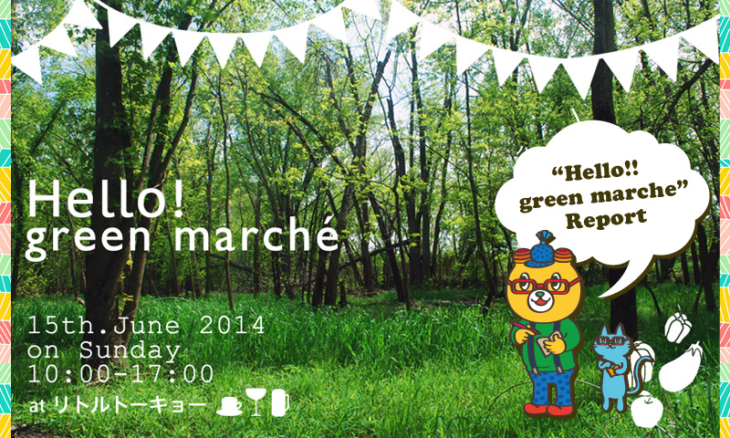 Hello Green marche report